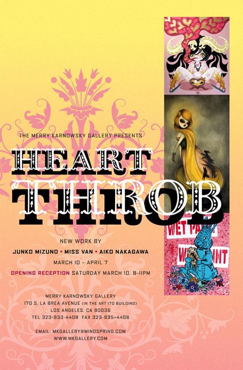 Heart_Throb_Invite_m%5B1%5D.jpg