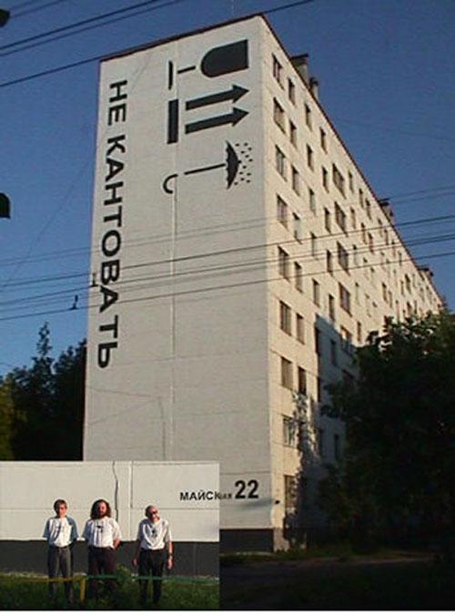 russianboxbuild.jpg