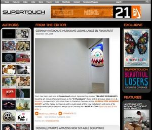 blogfav7.jpg
