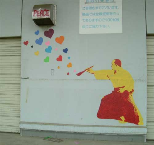 japanheart.jpg