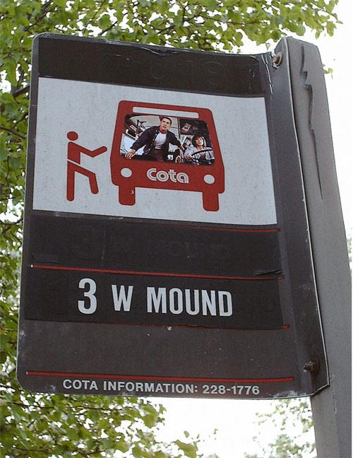 mound1.jpg