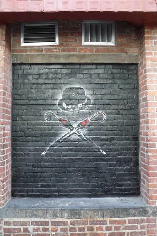 vandal_arms.jpg